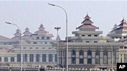 缅甸新建立的议会大楼