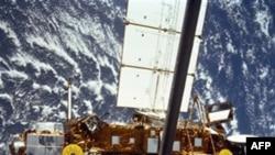 Vệ tinh Nghiên cứu Thượng tầng Khí quyển (UARS)