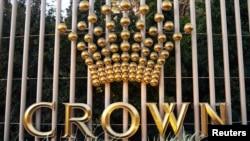 资料照:澳大利亚皇冠集团赌场的标志