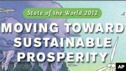 世界觀察研究所2012年全球概況報告集中討論可持續的繁榮