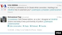 Deewa Twitter Feed