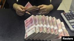 中国货币人民币