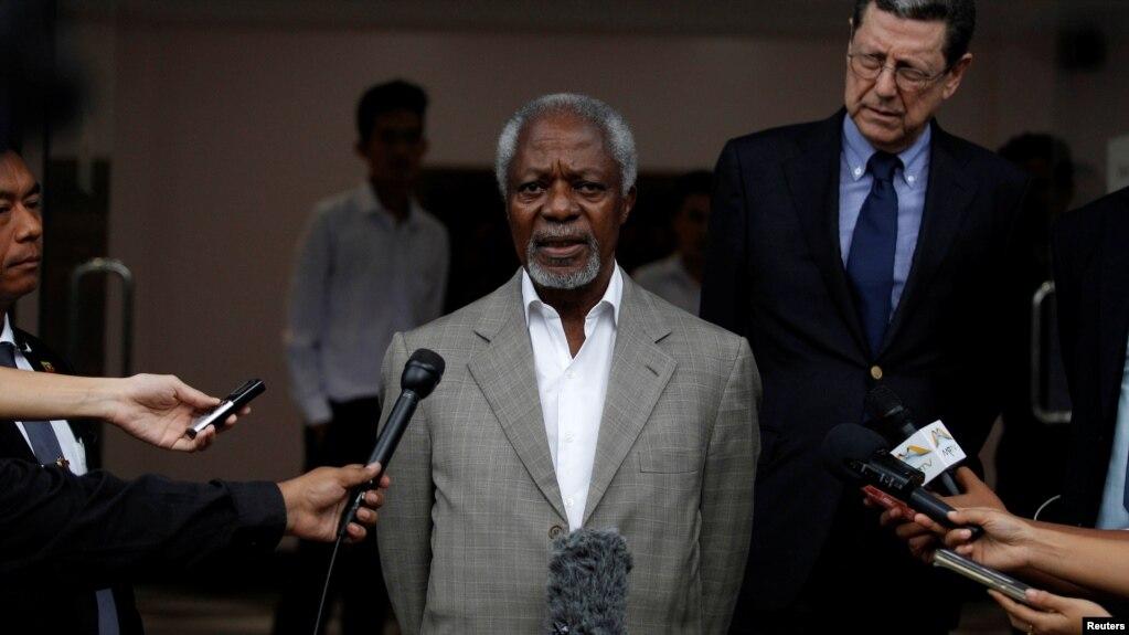 ကုလသမဂၢအတြင္းေရးမွဴးခ်ဳပ္ေဟာင္း ကိုဖီအာနန္ (ဒီဇင္ဘာ ၂၀၁၆)