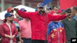 """Funcionarios estadounidenses también indicaron que """"esperan que Maduro no se presente en la cumbre"""" y que el presidente Trump no tiene previsto reunirse con la delegación venezolana en el marco del encuentro."""