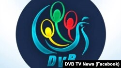 DVB သတင္းဌာန logo။