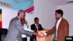 Mulualem Hailemariam