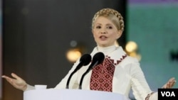 Mantan Perdana Menteri Ukraina Yulia Tymoshenko.
