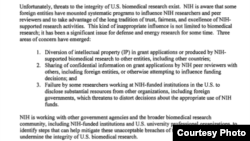 Open letter of Francis Collins, director of NIH , to more than 10,000 research institutions, urging them to ensure that NIH grantees are properly reporting their foreign ties. 美国最大的医学科研机构 国立卫生研究院(NIH)院长 弗朗西斯·柯林斯(Francis S. Collins) 披露 形式 支持 资金来源 外国政府 外国机构