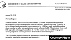 美國最大的醫學科研機構、國立衛生研究院(NIH)院長弗朗西斯•柯林斯(Francis S. Collins)寫信給大約10000個NIH資助的機構,要求他們明確披露各種形式的支持和資金來源,包括來自其他外國政府和外國機構的支持。