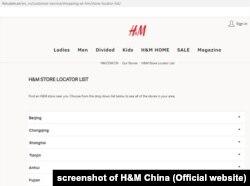 Trang web của H&M ở Trung Quốc không có bản đồ các cửa hàng. 5/4/2021