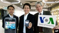 "VOA ร่วมกับ AIS เสนอบริการ SMS ""VOA Thai on Mobile"" เริ่ม 14 ตุลาคมนี้"