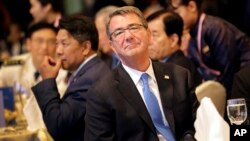 애슈턴 카터 미국 국방장관이 3일 싱가포르에서 열린 아시아 지역 최대 연례 안보회의 '샹그릴라 대화'에 참석했다.