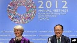 도쿄에서 열린 IMF와 세계은행 연차총회 장면