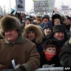 Moskva, 4-fevral 2012