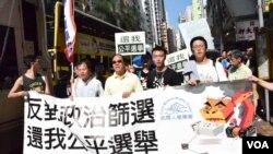 香港民間人權陣線發起「反政治篩選」遊行,約1,300人參與。(美國之音湯惠芸攝 )
