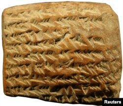 This is another of the four clay tablets studied. The cuneiform characters were impressed in soft clay with a reed stylus. The tablets contain geometrical calculations based on a trapezoid's area, and its long and short sides.