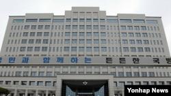 한국 국방부 건물 (자료사진)