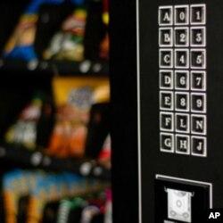 新的食品标签法涉及自动售货机
