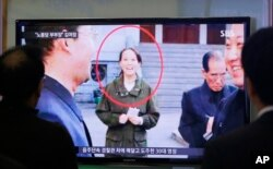 People watch a TV news program showing Kim Yo Jong, North Korean leader Kim Jong Un's younger sister, at Seoul Railway Station in Seoul, South Korea, Nov. 27, 2014. On Saturday, he promoted her to the politburo.