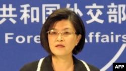 Phát ngôn viên Bộ Ngoại giao Trung Quốc Khương Du thừa nhận Trung Quốc và Hoa Kỳ có các quan điểm khác nhau về nhân quyền