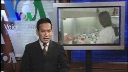 Uji Coba Klinis untuk Uang Tambahan - Liputan Berita VOA 22 Desember 2011