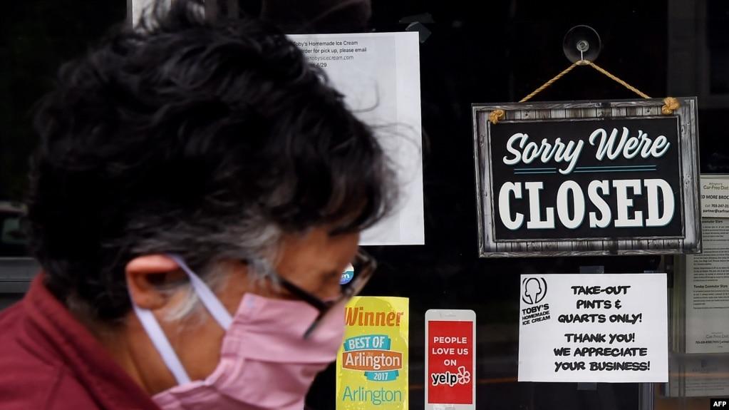 Спад американской экономики во втором квартале оказался рекордным за всю историю