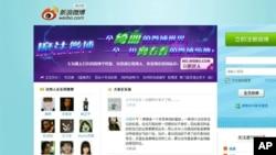 中国微博用户最多的新浪微博截频