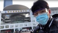 武漢抗疫義工呼籲世界聲援吹哨人方斌、陳秋實
