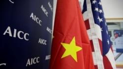 中共當局下令運作二十多年的中國西南美國商會停止活動