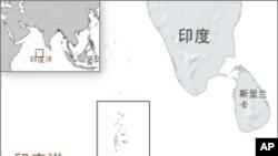 马尔代夫地图