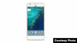 Google unveiled its new Pixel smartphone during an event Tuesday. (Google)