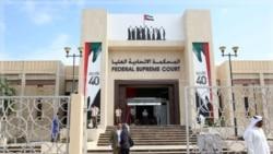 دادگاه عالی در ابوظبی. ۲۷ نوامبر ۲۰۱۱