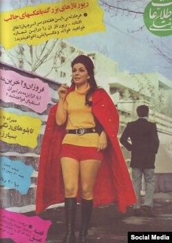 عکسی از فروزان روی مجله هفتگی