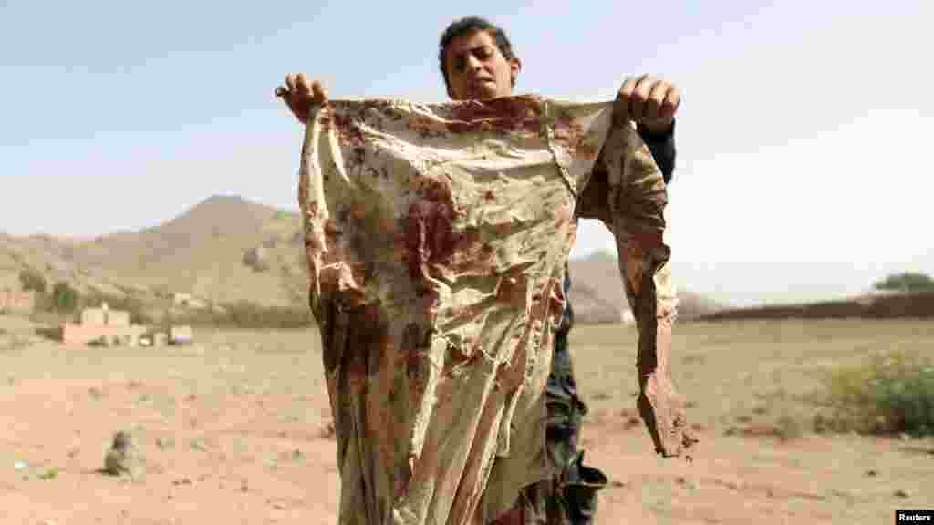 GarinBait Rejal a Yemen, Afrilu 7, 2015.
