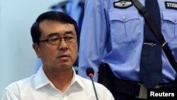 重慶市前公安局局長王立軍以證人身份出席