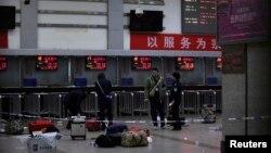 Nhà ga xe lửa ở Côn Minh, nơi xảy ra vụ tấn công bạo lực làm 28 người thiệt mạng, ngày 1 tháng 3, 2014.