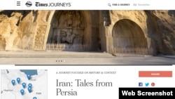 تصویری از گزارش نیویورک تایمز از سفر به ایران