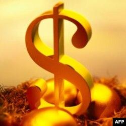 '2012'de Yatırımlar Yön Değiştirecek'