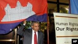 Đặc sứ Liên hiệp quốc về nhân quyền Surya Subedi