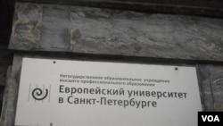 Табличка у входа