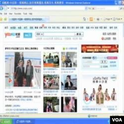 Kineska vlada je blokirala Youtube, i uspostavila alternativnu stranicu Youku.com, ali bez političkih sadržaja