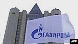 Gazprom ký thỏa thuận hợp tác chiến lược với Petrovietnam