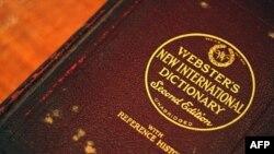 Các thẩm phán Tối Cao Pháp Viện Hoa Kỳ đã dẫn chứng các định nghĩa của từ điển 295 lần trong 225 vụ xử từ 2000 đến 2010.