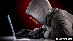 Nhóm tin tặc còn đăng lên 'những bài học cần rút ra' cho Thổ Nhĩ Kỳ về vấn đề an ninh mạng, cho rằng những biện pháp như mật mã không bảo vệ được an ninh mạng. (Ảnh tư liệu)