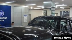 [생생 체험 경제 현장] 자동차 구매 (3)
