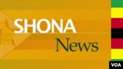 Shona 1700 Sun, 12 Jan