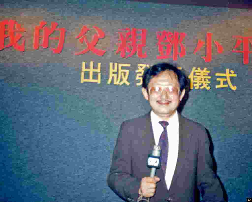 在香港参加《我的父亲邓小平》出版发行仪式