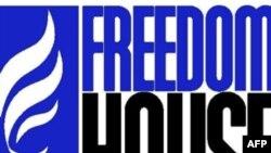 Freedom House dünyada siyasi və vətəndaş azadlıqlarıına dair illik hesabatını açıqlayıb