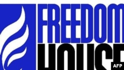 Freedom House-logo