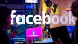 Démantèlement par Facebook d'une opération de désinformation dans plusieurs pays d'Afrique
